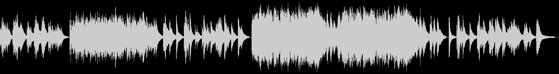 シンプルなピアノとストリングスのバラードの未再生の波形