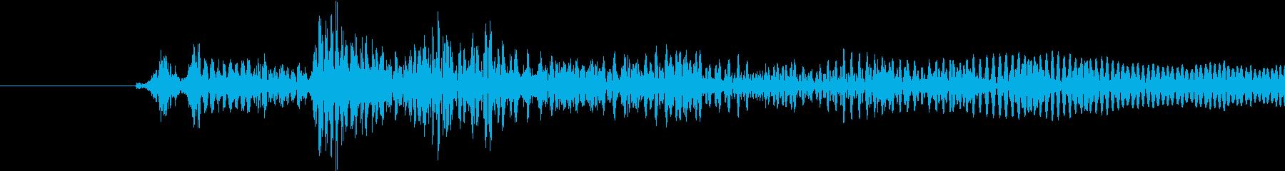 決定音(高い音)の再生済みの波形