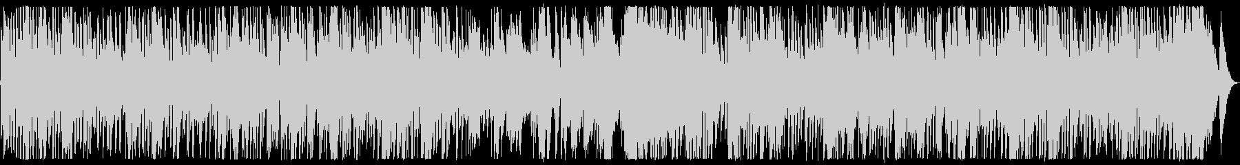 軽やかで明るいメロディのボサノバの未再生の波形
