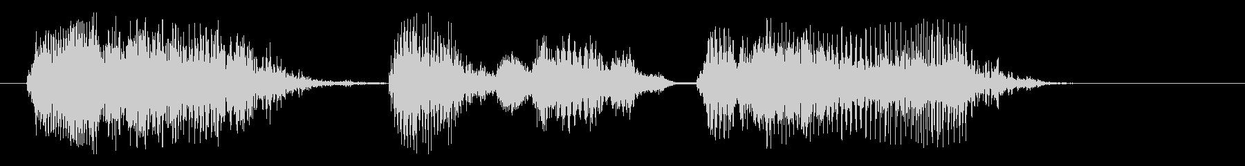 コンピューター、男性の声:エラー、...の未再生の波形