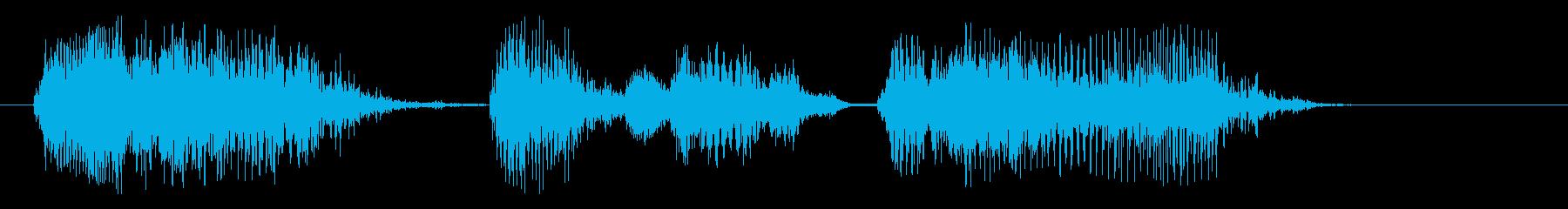 コンピューター、男性の声:エラー、...の再生済みの波形