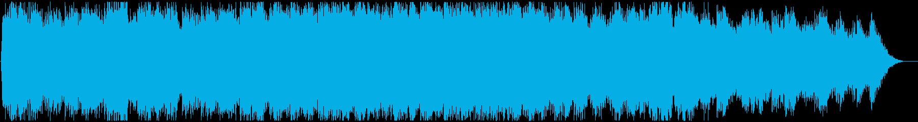 切なく感動的なバラードの再生済みの波形