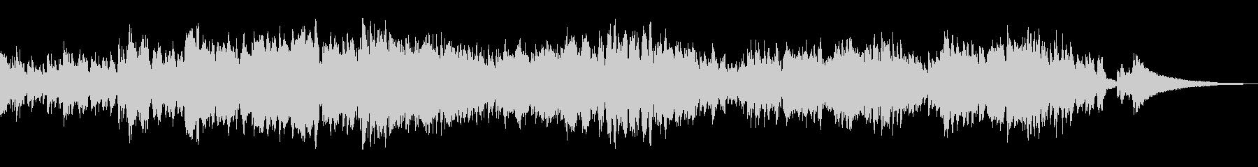 楽しいボサノバの未再生の波形