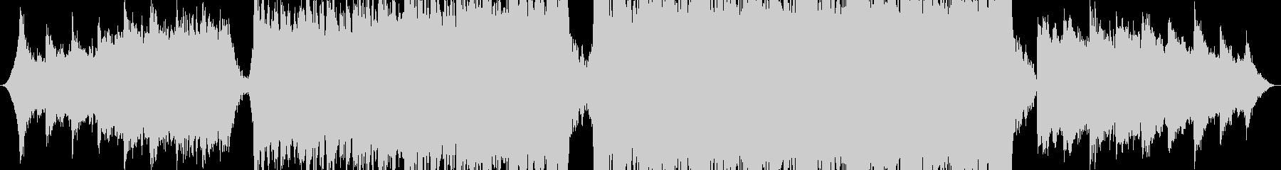 現代的 交響曲 ドラマチック 透明...の未再生の波形