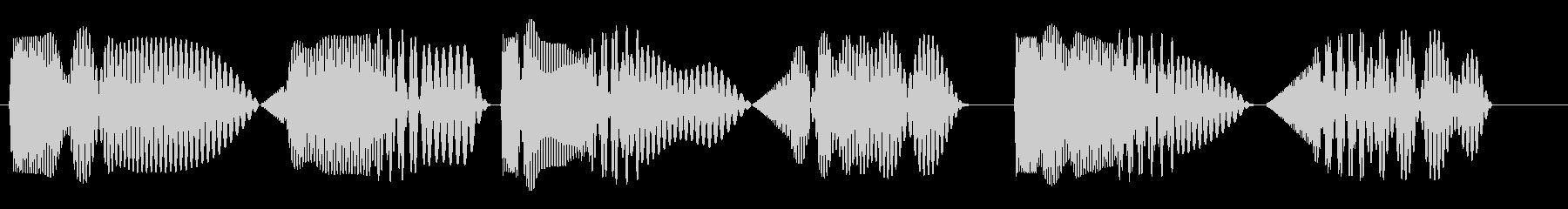 トゥクトゥクトゥク(アイキャッチなど)の未再生の波形