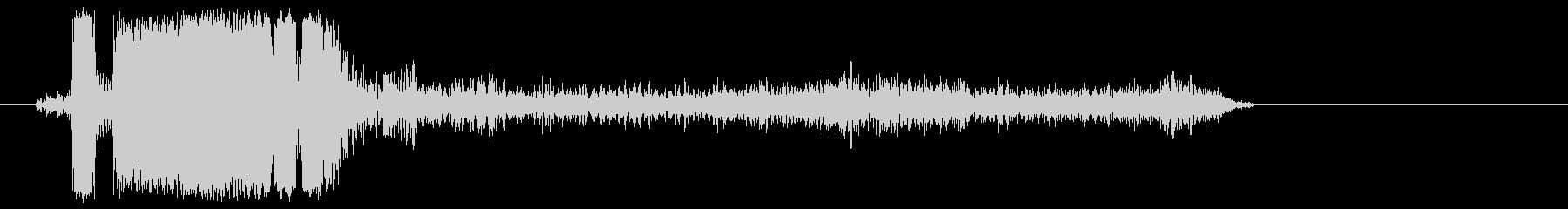 プシュッ(圧縮空気を使用したマシンの音)の未再生の波形