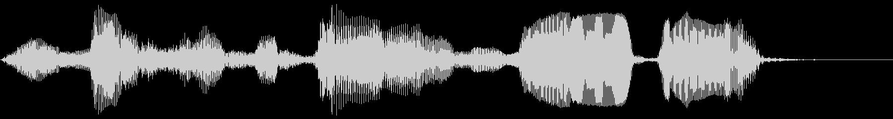今すぐダウンロード (元気な声、早め)の未再生の波形