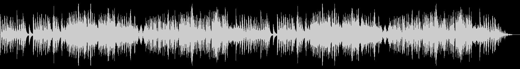 旋律とコード進行が光る静かなピアノソロ曲の未再生の波形