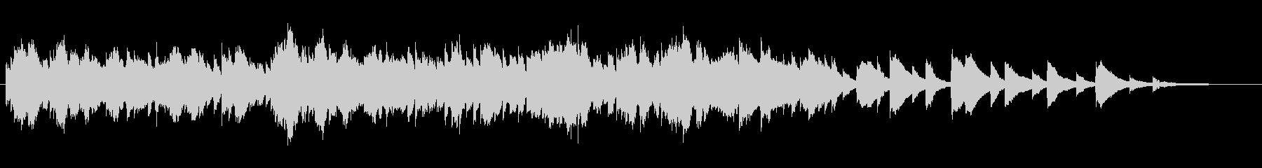 祈り・バロック音楽ピアノソロの未再生の波形