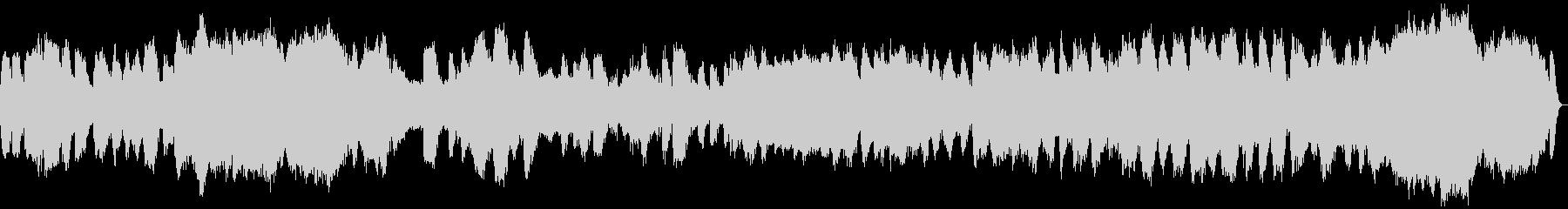 【瞑想用音楽】大自然の一部となるイメージの未再生の波形