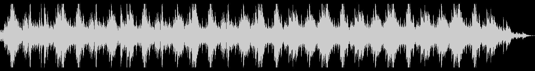 温かみのあるシネマティックなピアノの未再生の波形