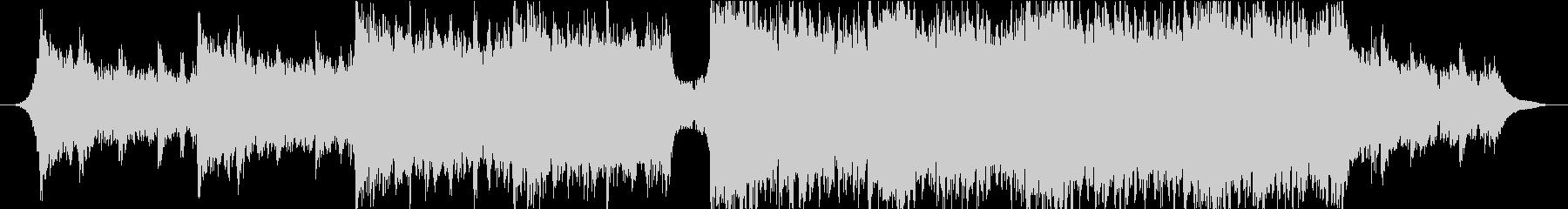 トレーラー向け重厚なオーケストラエピックの未再生の波形