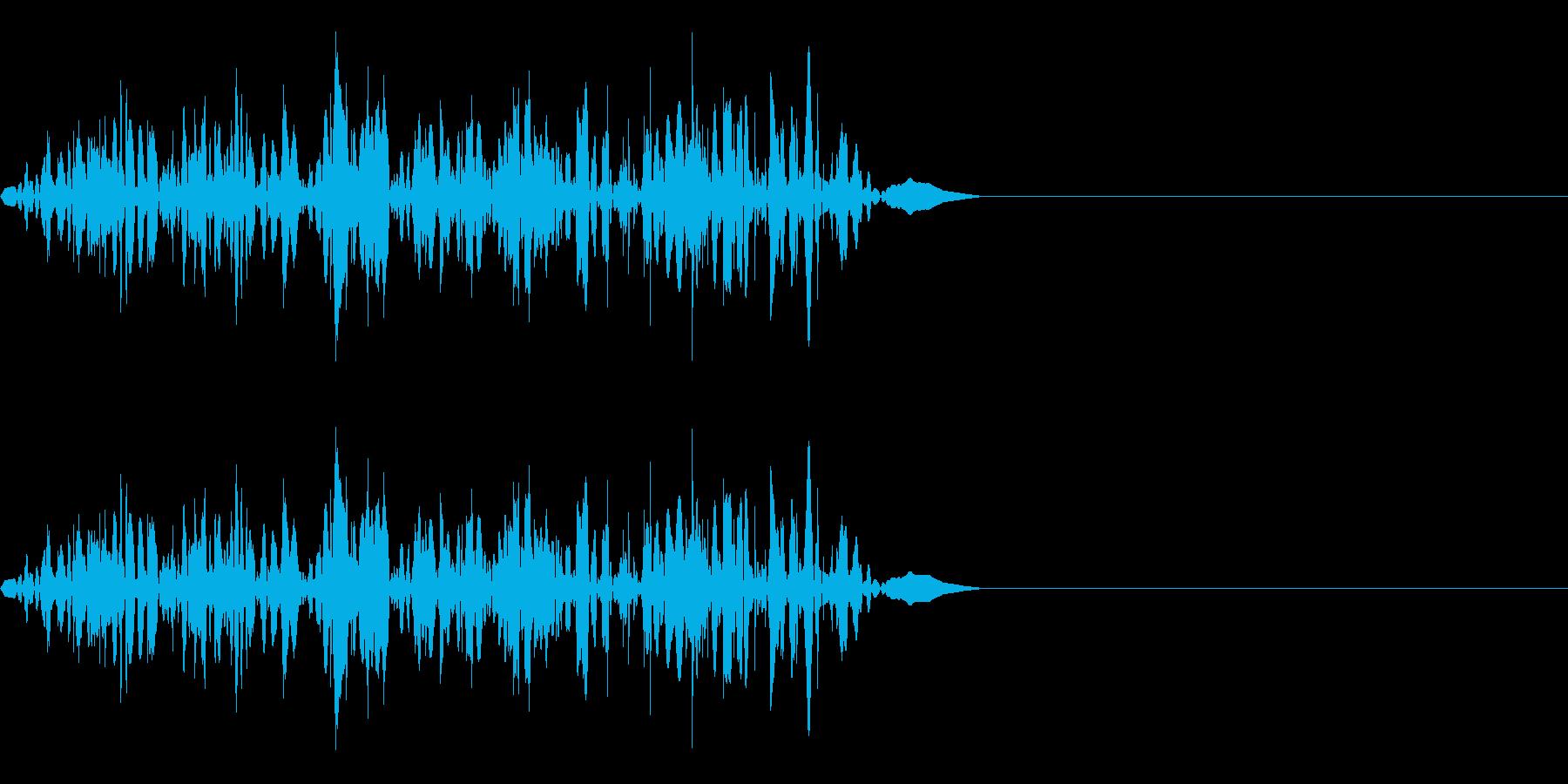 ボオッ(炎の魔法)の再生済みの波形