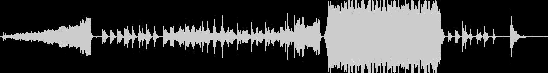 ピアノメインのオーケストレーション感動曲の未再生の波形