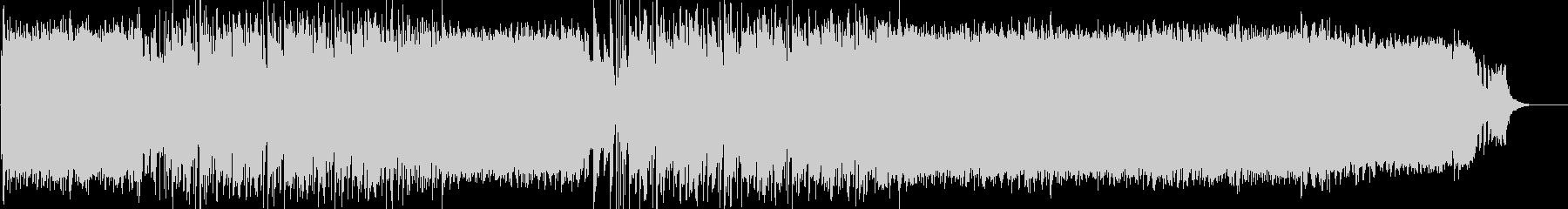 前向きなロックポップのラストバトル曲の未再生の波形