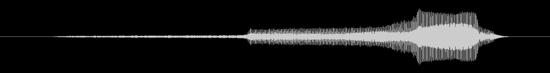 ホーン フートライズ02の未再生の波形