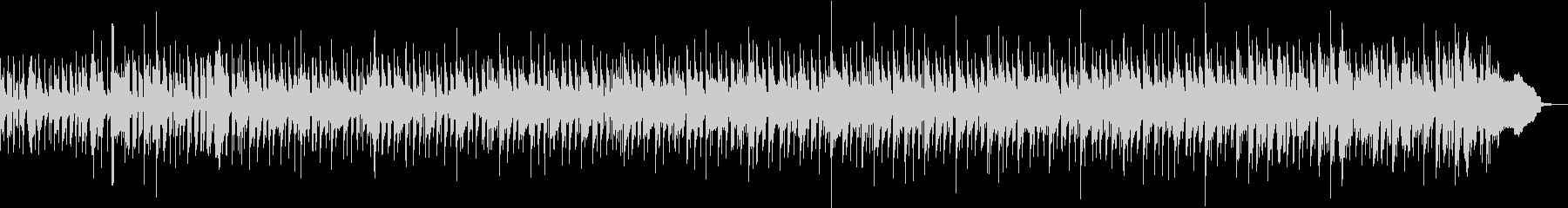 クールなスピード感あるファンクの未再生の波形