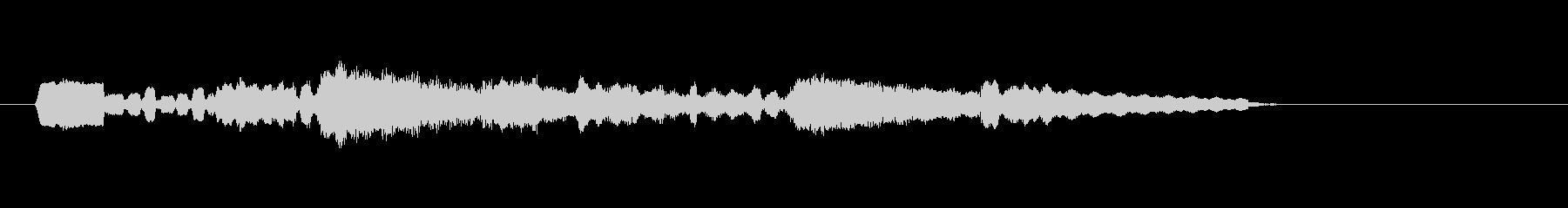 テーマ15B:フルミックス、神秘的...の未再生の波形