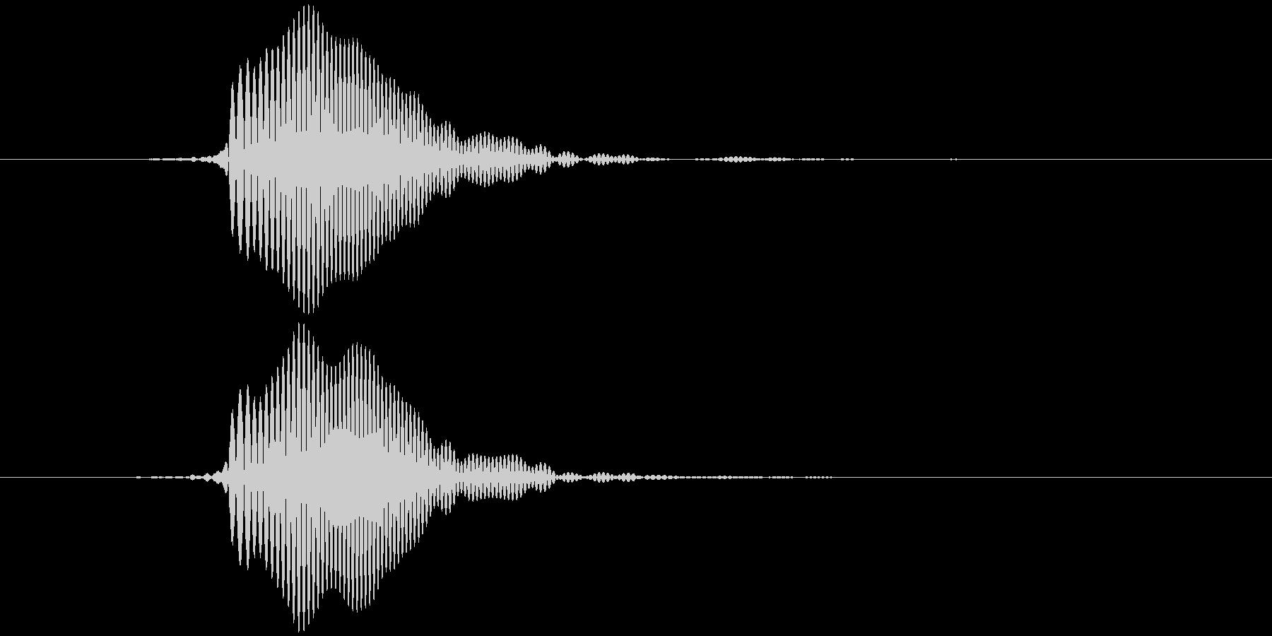 パッ (やや低め)テロップ音など の未再生の波形