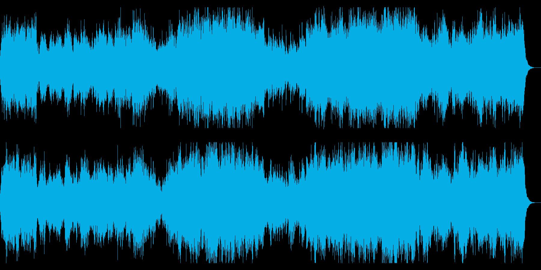 ダークファンタジー向け 荘厳、幻想的な曲の再生済みの波形
