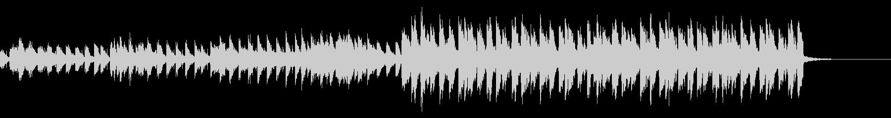 ほのぼのした変則ビートの未再生の波形