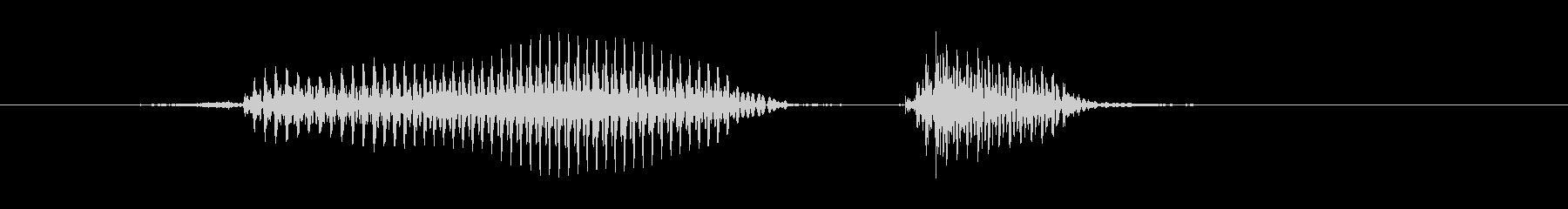 フェイントの未再生の波形
