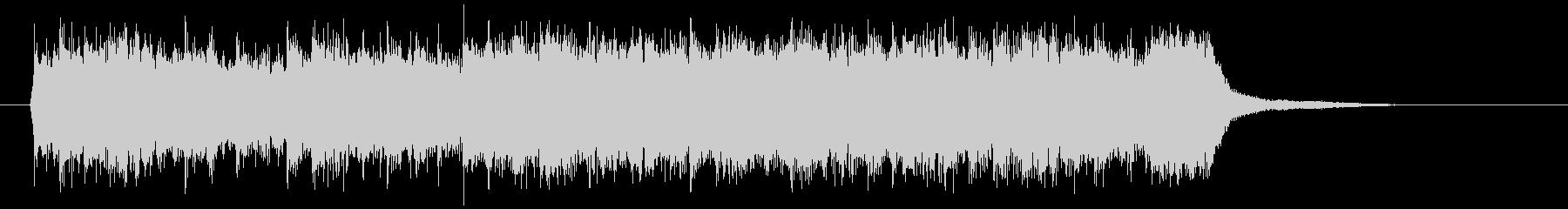 ホーンが雄大なミディアムテンポのシンセ曲の未再生の波形