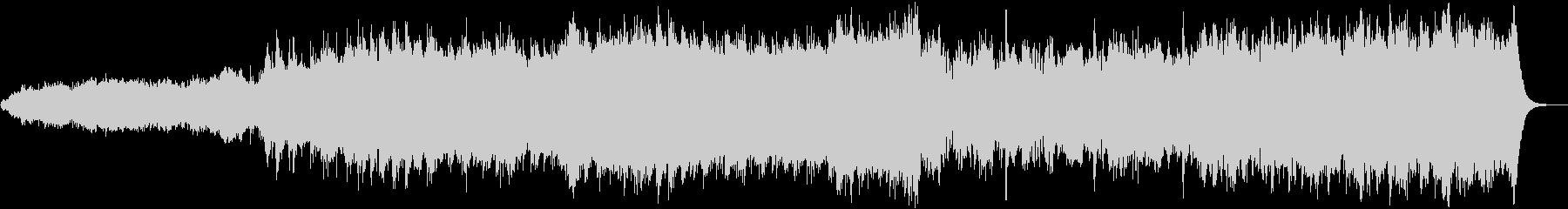 クラシックフュージョン系の未再生の波形