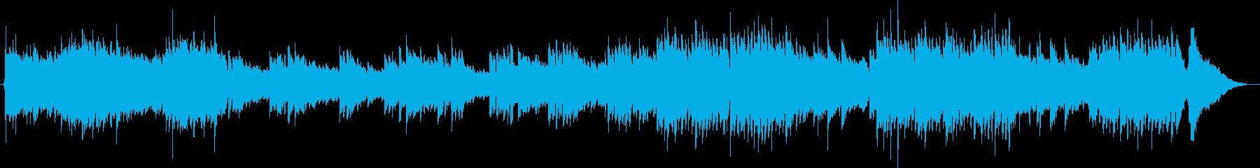 切ないアコースティックバラードの再生済みの波形