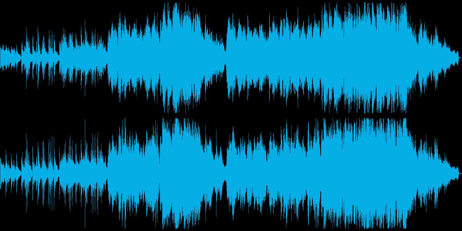 ロマンチックなバラード2の再生済みの波形