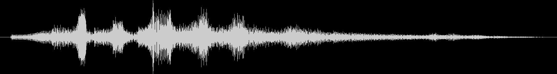 ワンワンワンワ~ン(回想シーン等)の未再生の波形
