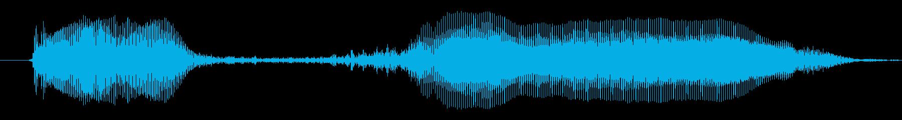 おっはー♪の再生済みの波形
