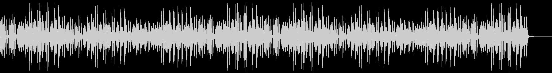 猫踏んじゃった【ピアノ】(アップテンポ)の未再生の波形