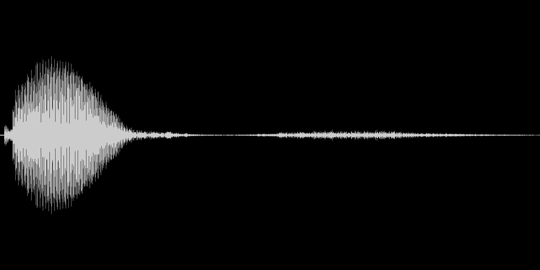 うっ【ダメージボイス、悲鳴】の未再生の波形