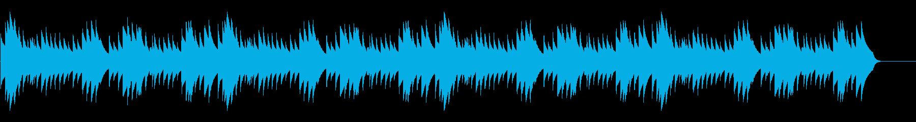 シャボン玉・遅い 24bit44kHzの再生済みの波形