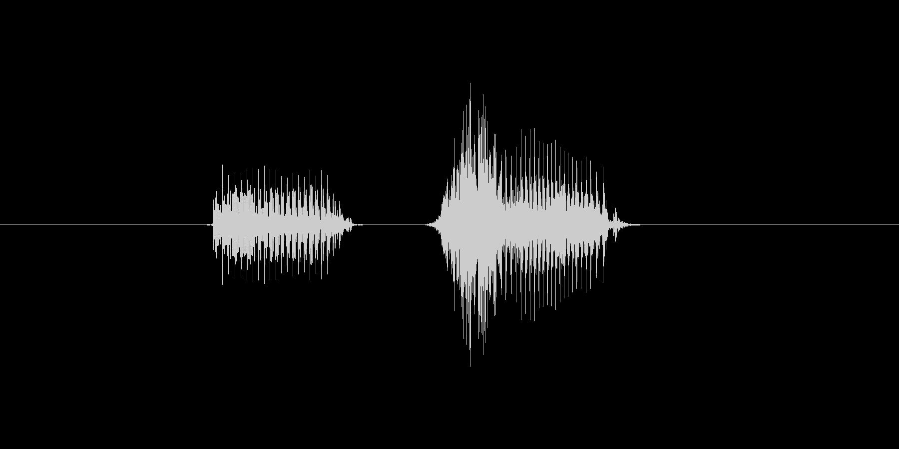 1(数字、男の子、少年)の未再生の波形