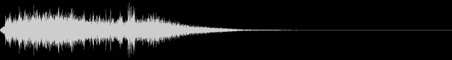 ウィーンガチャ(アイテムボックスを開く)の未再生の波形