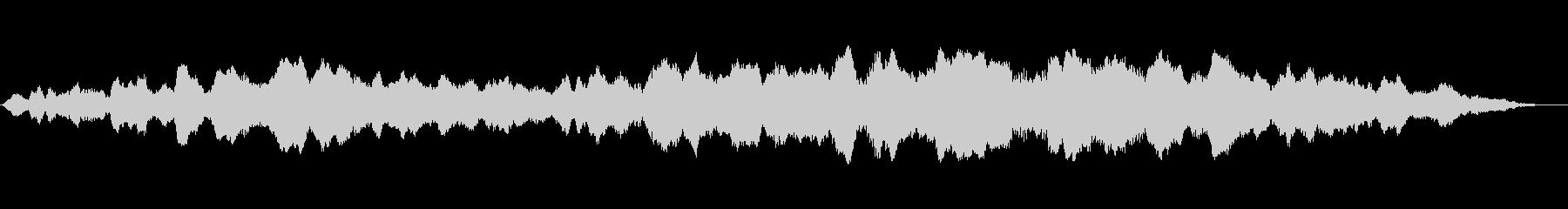 ベッドスペースオデッセイディスカバリーの未再生の波形