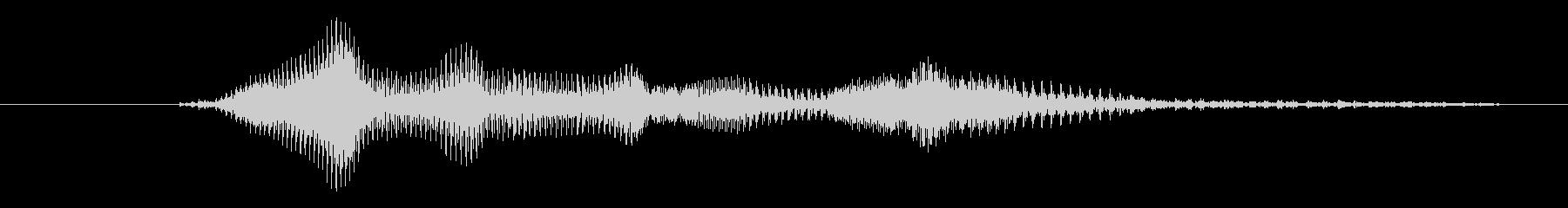 鳴き声 男性ヒット18の未再生の波形