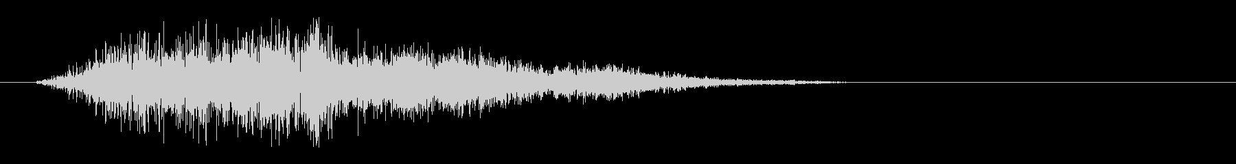 ザー(摩擦系の音色)の未再生の波形