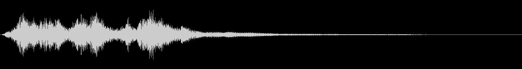 ハープ:コーダルグリスダウンの未再生の波形