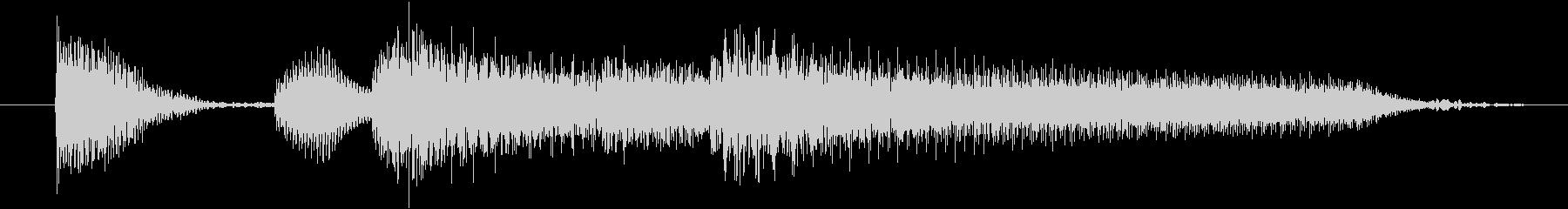 お洒落なピアノの3秒ジングルの未再生の波形