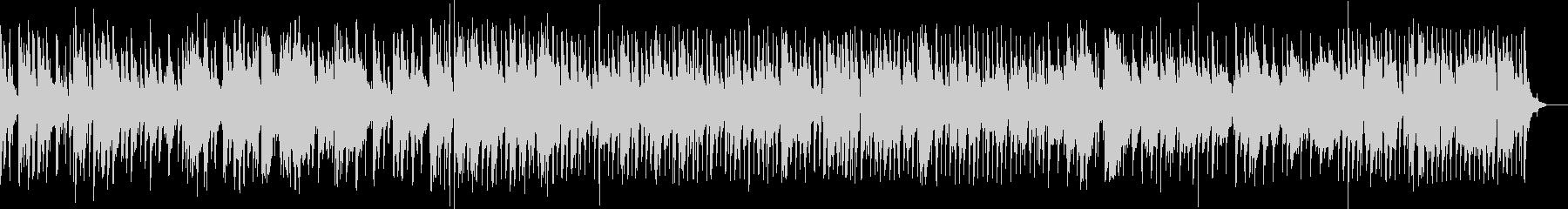 おしゃれに奏でるジャズ・バラードの未再生の波形
