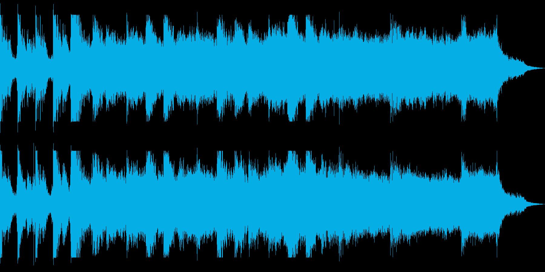 シリアスなドキュメンタリー風BGMの再生済みの波形