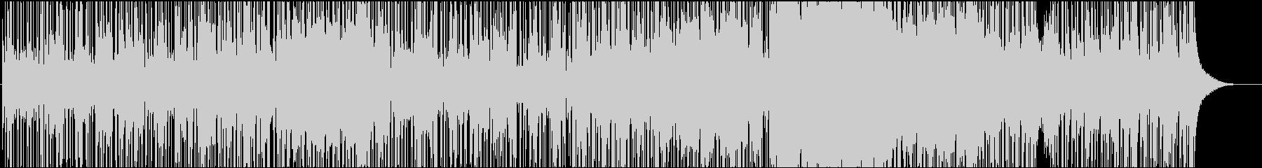 セダンの未再生の波形