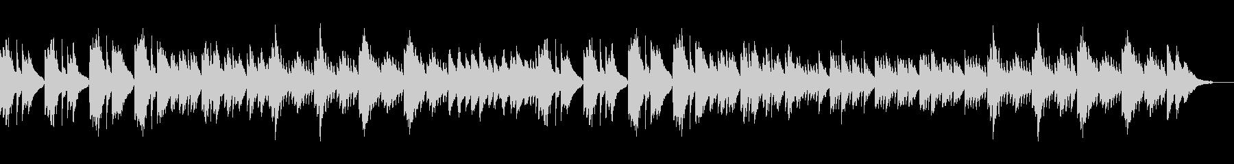 ゆったり流れる癒しのピアノソロの未再生の波形