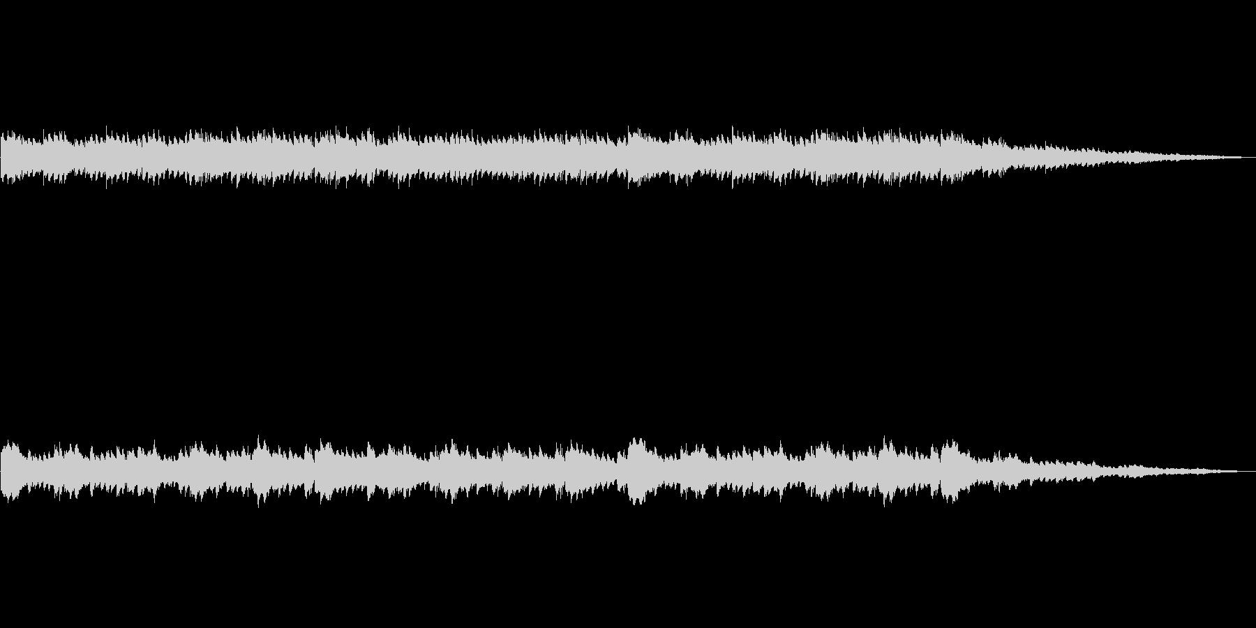 ピアノソロの曲(くり返し)の未再生の波形