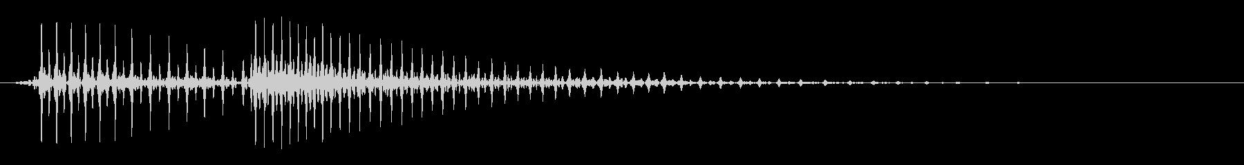 ぷんぷん怒るイメージの効果音_01の未再生の波形