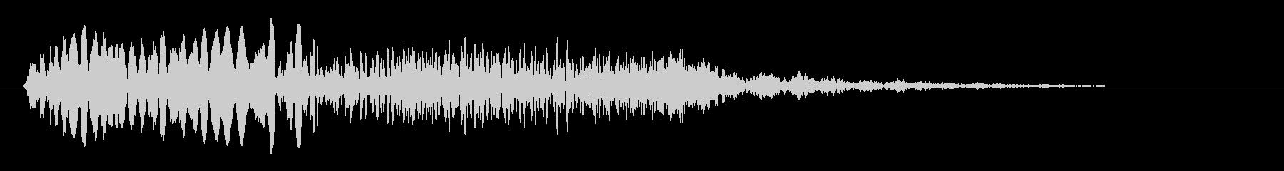 ブボーン(シンプルでかわいい決定音)の未再生の波形
