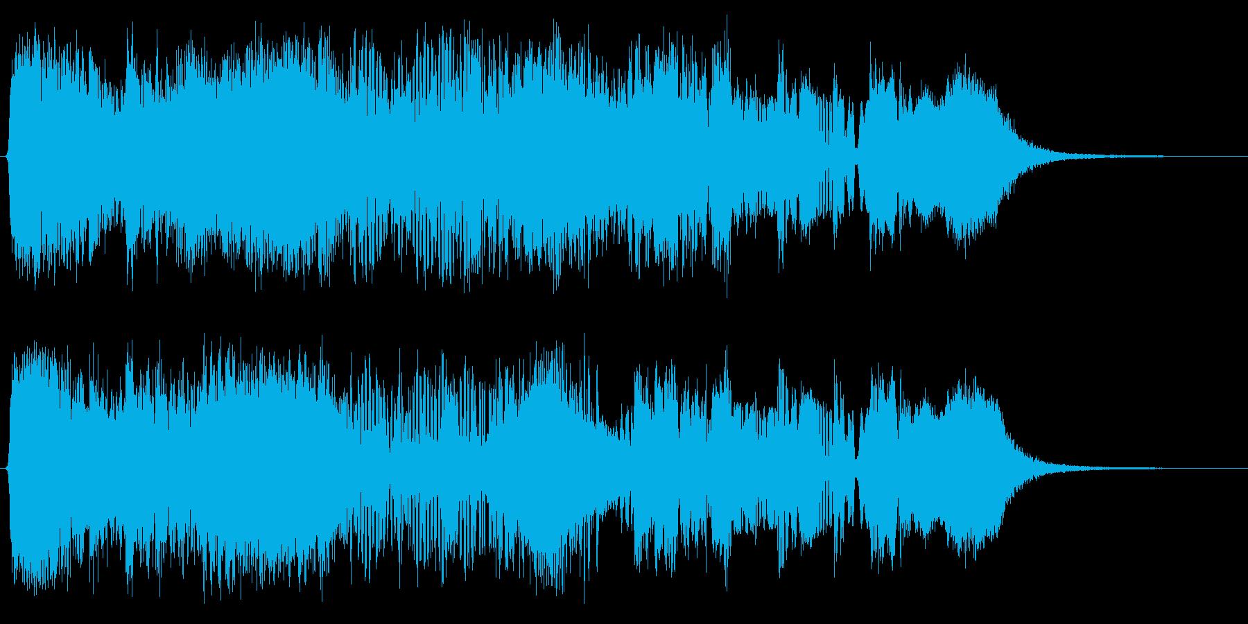 到着の再生済みの波形